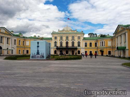 Тверь Путевой дворец фото