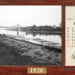 Календарь января в Твери