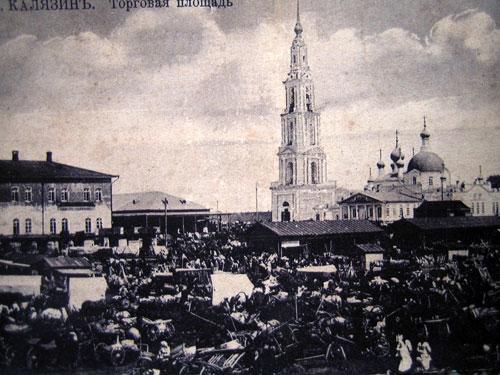 Колокольня Калязин