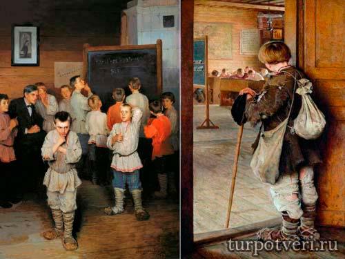 Картины Богдадова-Бельского