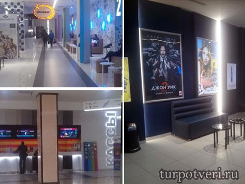 Кинотеатр в ТЦ РИО Тверь