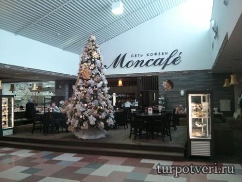 Кофейня Монкафе