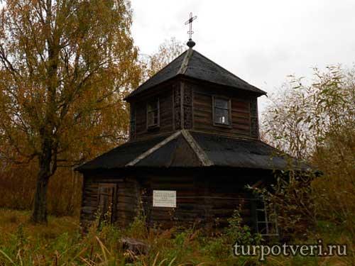 Деревянная часовня в Малинниках