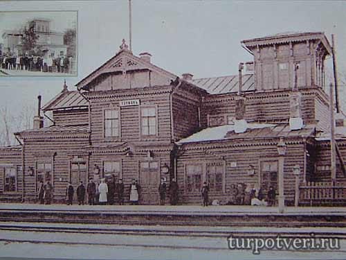 Старинная фотография Торопца