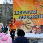 Масленица в Твери 2017 году — программа мероприятий
