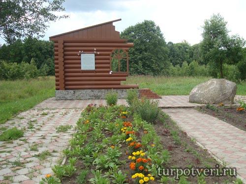 Мемориал Туполева в Кимрах
