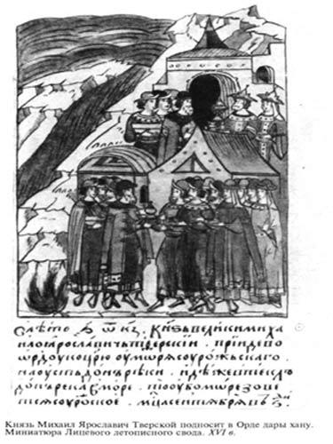 Михаил Тверской в Орде