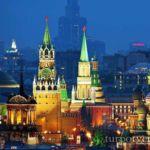 Выбор гостиницы в Москве