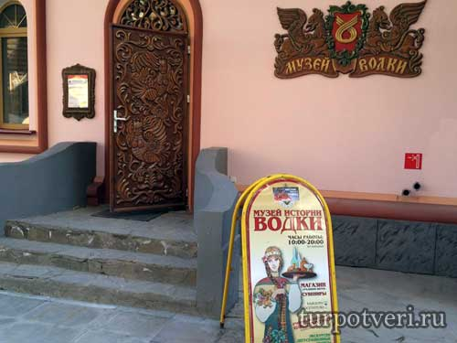 Необычные музеи России