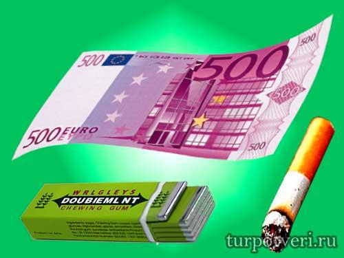 Штраф 500 евро за окурок или жвачку