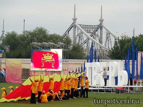 День города в Твери 2014