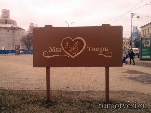День города в Твери 2015
