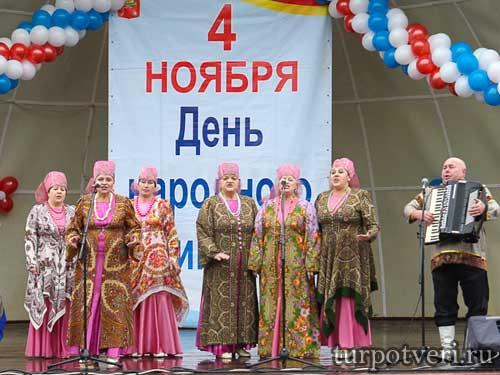 День народного единства в Твери 2014