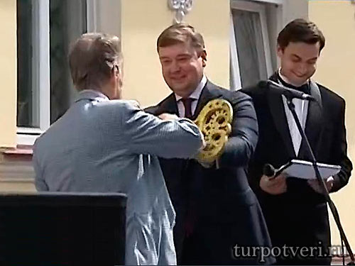 Дом поэзии имени Андрея Дементьева