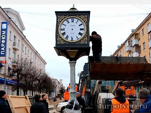 Новые часы в Твери
