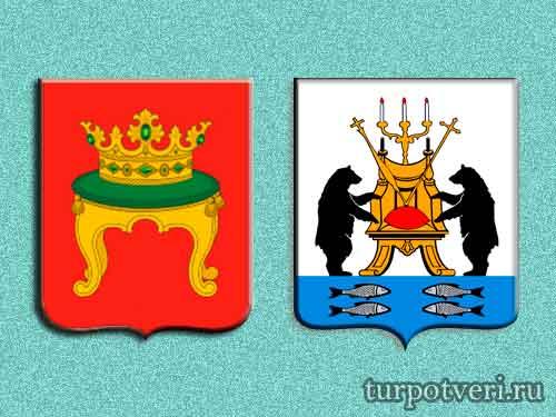 Тверская и Новгородская область станут развивать туризм вместе