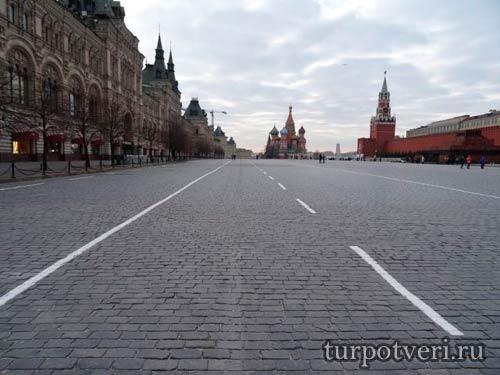 Пешеходная зона открылась в Москве