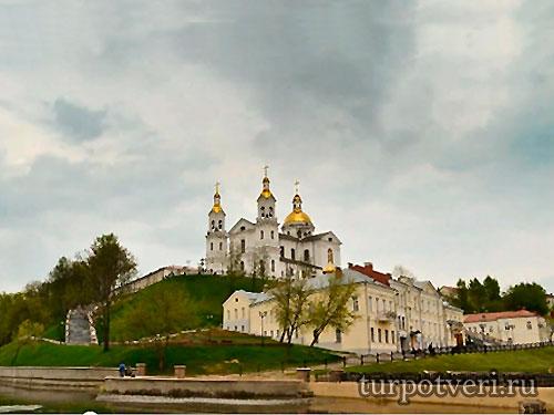 Город Витебск