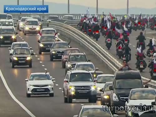 Открытие движения по Крымскому мосту для легковых автомобилей