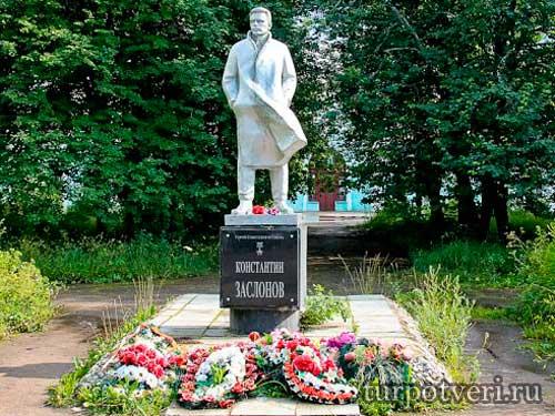 Памятник Заслонову в Осташкове