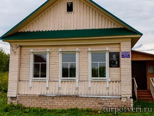 Первитинский краеведческий музей