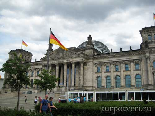 Рейхстаг в Берлине
