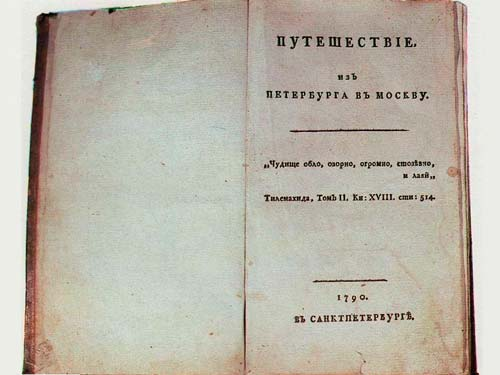 Книга Путешествие из Петербурга в Москву