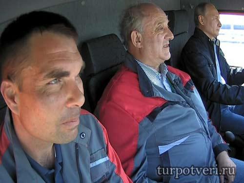 Путин за рулем Камаза