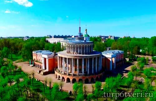 Город Тверь Речной вокзал