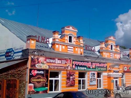 Ресторан Цна в Вышнем Волочке