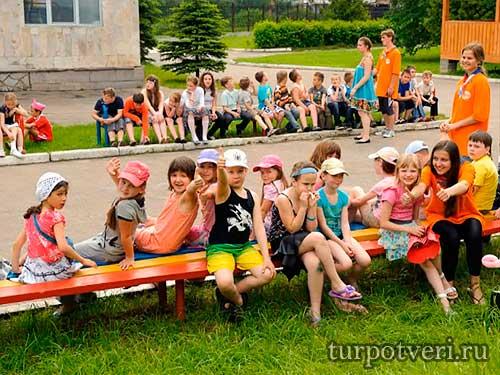 Детские лагеря в Подмосковье