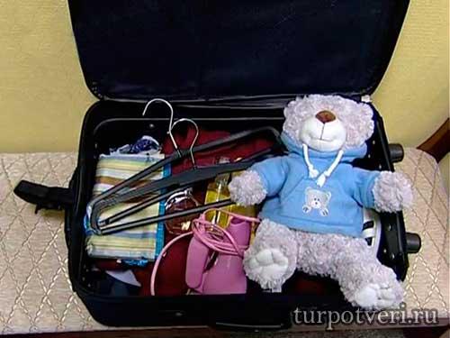 Как правильно упаковать чемодан?