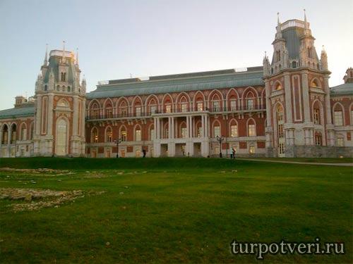 Музей заповедник Царицыно