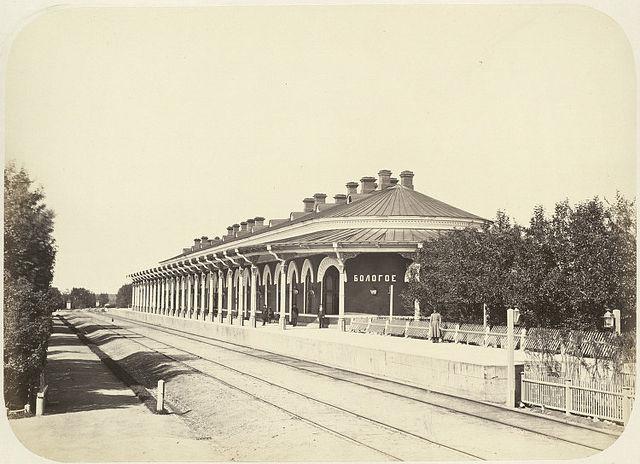Старинное фото вокзала в Бологое