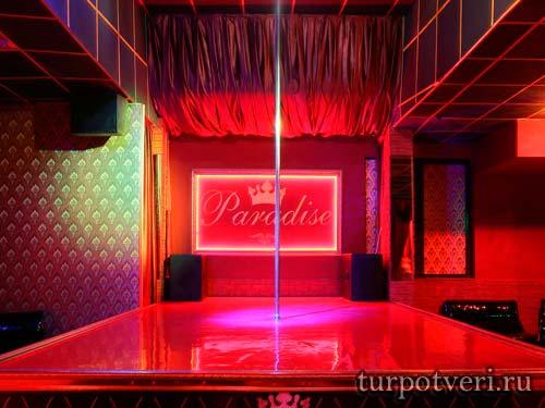Клуб Paradise Тверь