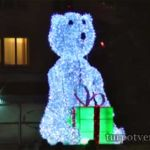 Светодиодный медведь Тверь