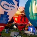 Воздушные шары взлетели над Тверью