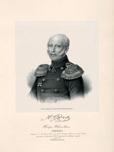 адмирал Рикорд