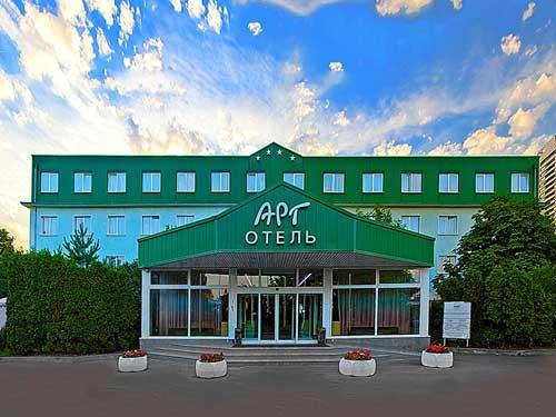 Арт Отель Москва