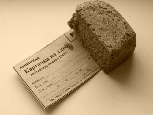 Акция Блокадный хлеб в Твери