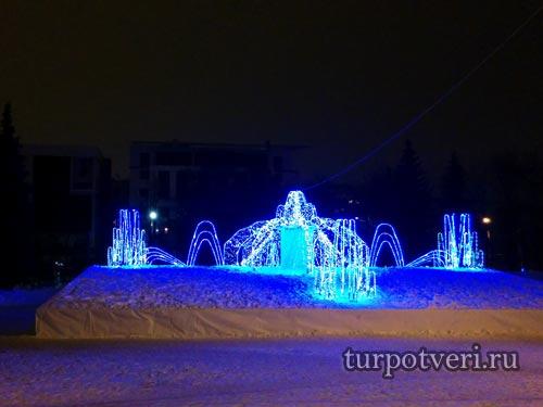Светодиодный фонтан у Цирка в Твери