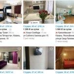Как снять квартиру на сутки в Казани недорого