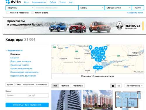 Квартира на сутки в Казани