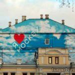 Москва празднует юбилей - 870-летие