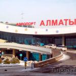 Неизведанный Казахстан