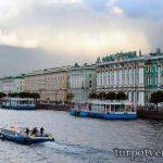 310 лет со дня основания Санкт-Петербурга