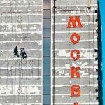 Москва хочет отменить визы для иностранных туристов