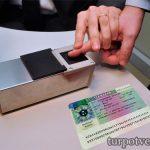 На шенген отпечатки пальцев начнут брать с 2015 года