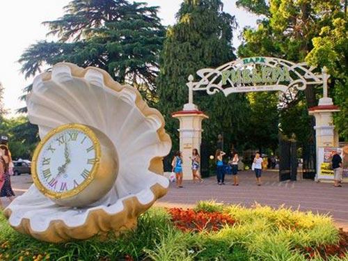 парк в Сочи Ривьера