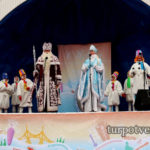 Дед Мороз и Снегурочка в Твери